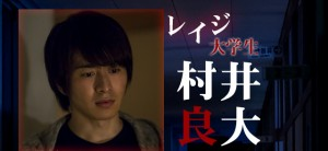 cast_03