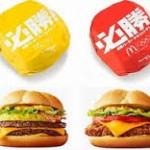 【マクドナルド】必勝バーガーの値段やカロリー!!期間はいつまで?