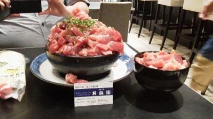 赤富士丼3