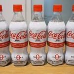 「コカ・コーラプラス」が新発売!ゼロカロリーのコーラと何が違う?