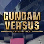 GUNDAMVERSUSの発売日や機体数を予想!vsシリーズの機体は使える?